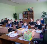 В конце учебного года в Большеигнатовской СОШ подвели итоги