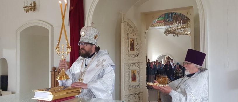 Троицка Родительская Суббота, Архипастырь совершил Божественную литургию в Никольском кафедральном соборе г.Ардатова