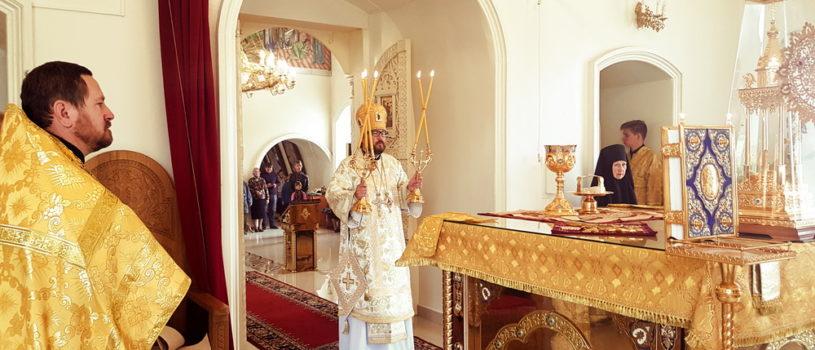 Неделя 2-я по Пятидесятнице,Всех святых, в земле Русской просиявших