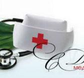 День медицинского работника в Ардатовском ДК