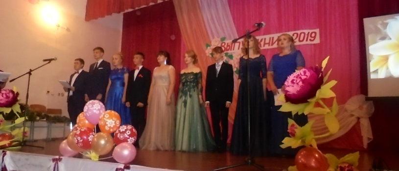 В Поводимовской СОШ Дубенского района прошел выпускной вечер