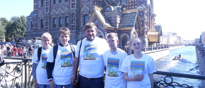 Православная молодежь Ардатовской епархии совершила паломническую поездку в Санкт Петербург