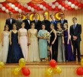 В Тургеневской СОШ Ардатовского района прошел выпускной бал