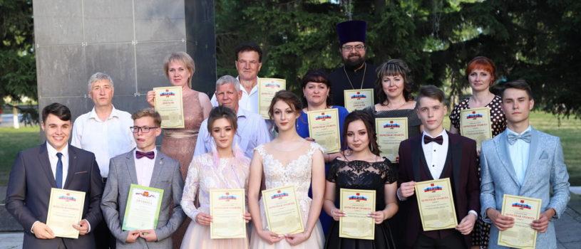 Выпускные торжества в Чамзинском лицее