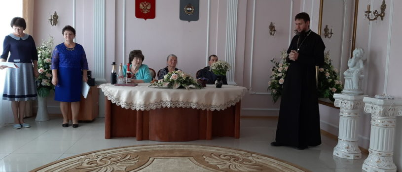 День семьи, любви и верности в отделении ЗАГСАтяшевскогомуниципальногорайона