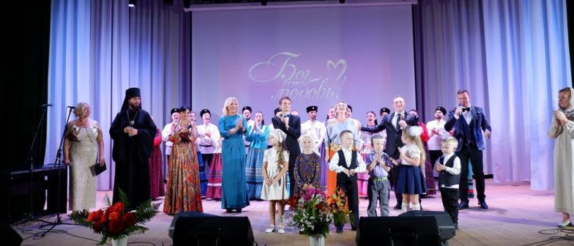 В Ардатове прошел концерт «Бог есть Любовь», посвященный всероссийскому празднику «День семьи, любви и верности»