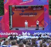 В Большеберезниковском районе на берегу реки Суры завершился Межрегиональный молодежный форум «Инерка-2019»
