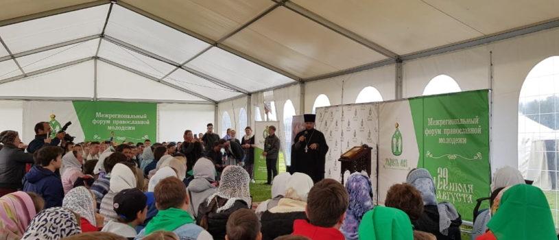 Делегация Ардатовской епархии участвует в Дивеево во II межрегиональном форуме православной молодёжи «Радость моя»
