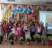День семьи, любви и верности в Большом Игнатово