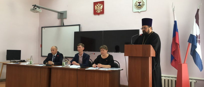 В администрации Большеберезниковского муниципального района прошло расширенное заседание Общественного Совета