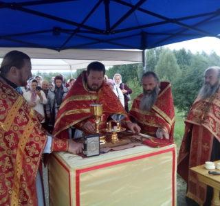 В Ардатове совершили память Царской семьи