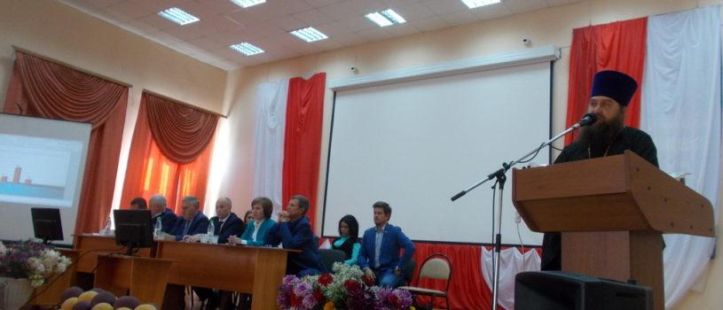 В Больших Березниках прошла августовская педагогическая конференция