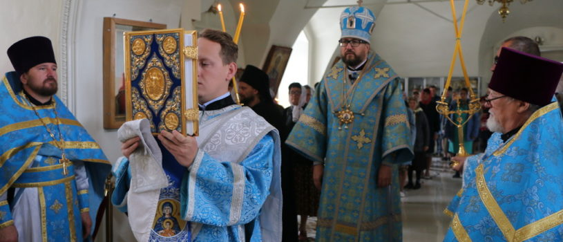 Успение Пресвятой Владычицы нашей Богородицы и Приснодевы Марии в Никольском кафедральном соборе г.Ардатова