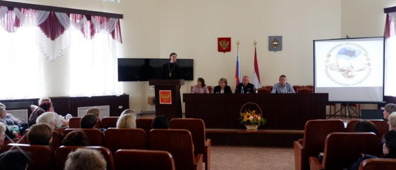 В Ардатове прошла августовская педагогическая конференция