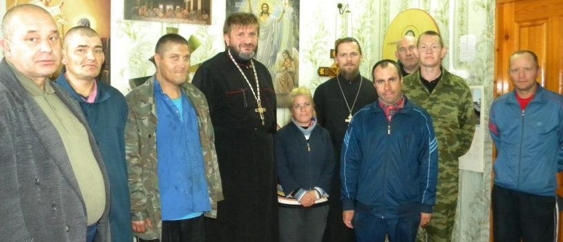 В Ардатовский психоневрологический интернат назначили нового духовника