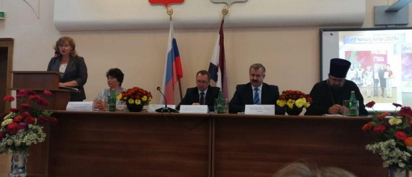 Августовская педагогическая конференция Чамзинского муниципального района