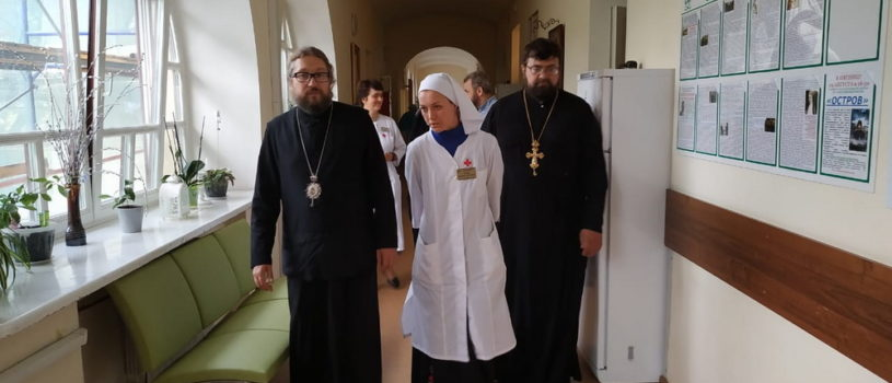 Архипастырь совершил рабочий визит по социальным учреждениям г.Москвы