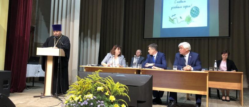 В Дубенках прошла августовская педагогическая конференция