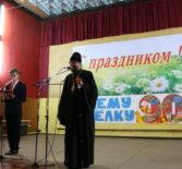 Архипастырь посетил торжественное мероприятие, посвященное 90-летию со дня образования поселка Октябрьский Ардатовского района