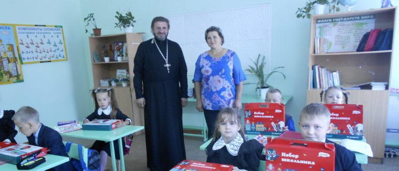 Молодежный отдел Ардатовской Епархии традиционно в начале учебного года провел благотворительную акцию «Соберем ребенка в школу»