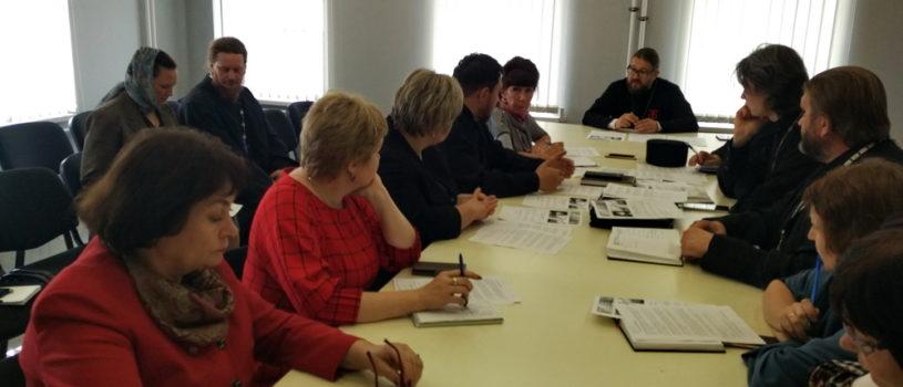 В епархиальном управлении Ардатовской епархии прошло расширенное заседание оргкомитета Лукинских образовательных чтений, которые пройдут 19 октября в Ардатовском ДК