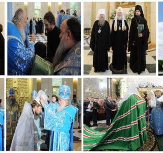 Вся полнота Ардатовской епархии поздравляет своего Архипастыря с Днем архиерейской хиротонии