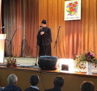 Концерт ко Дню пожилых людей в Тургеневском ДК
