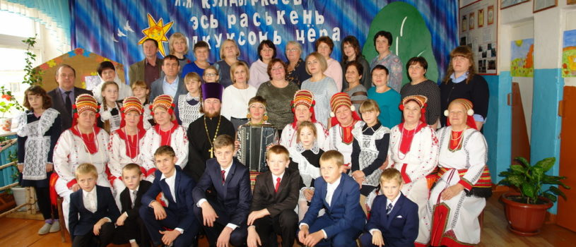 В Лобасках отметили 125-летие со дня рождения эрзянского поэта Я.Я.Кулдыркаева