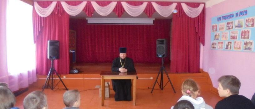 Миссионерское мероприятие в Поводимовской школе-интернате Дубенского района
