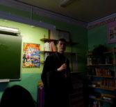 В Ардатовской школе для слабовидящих детей прошел открытый урок о «Хэллоуине»