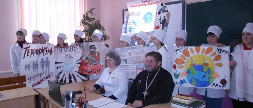 Молодежный отдел Ардатовской Епархии совместно с Ардатовским медицинским колледжем провели мероприятие «Терроризм в России и методы противодействия»