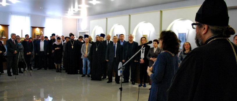 Архипастырь в рамках IX Лукинских образовательных чтений совершил открытие епархиального музея в в новом здании управления Ардатовской епархии