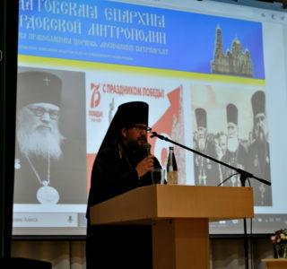 В Ардатове прошли традиционные Лукинские образовательные чтения