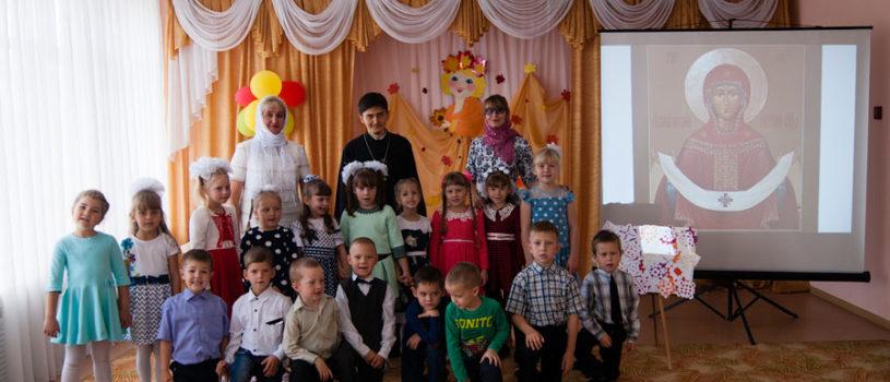 В Большеигнатовском детском саду прошел утренник, посвященный празднику Покрова Пресвятой Богородицы