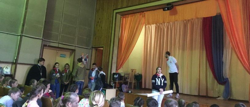 В Ардатовской ООШ волонтерами МГУ им. Н.П.Огарева и Ардатовской епархией было организованно совместное мероприятие