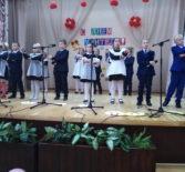 День учителя в Чамзинском лицее