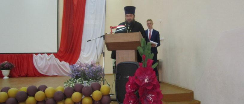 День учителя в Больших Березниках