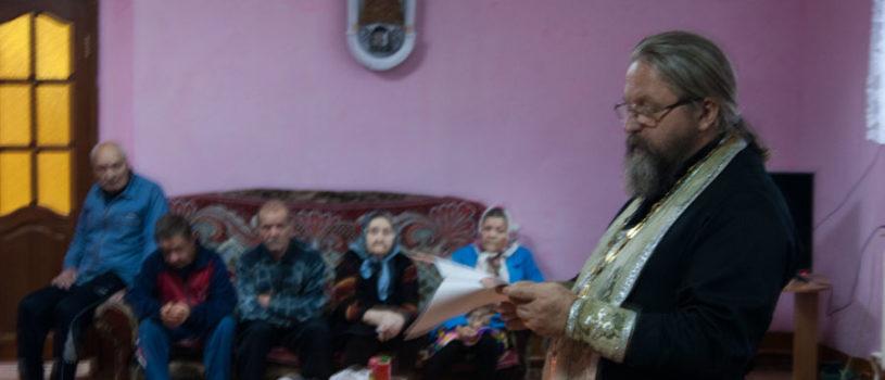 Духовное окормление насельников Большеигнатовского Дома престарелых