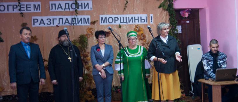 Месячник пожилых людей в Большеигнатовском районе
