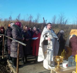 В с.Баево освятили новопостроянную часовню-купель