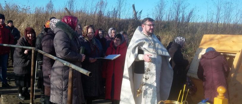 В селе Баево состоялось освящение часовни-купальни в честь Покрова Пресвятой Богородицы