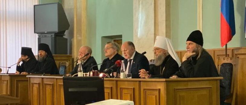 В Государственном Собрании Республики Мордовия прошла секция регионального этапа XXVIII Международных Рождественских чтений «Великая победа: наследие и наследники»