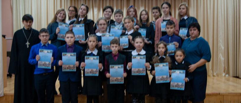 В Большеигнатовской СОШ состоялось вручение дипломов участникам всероссийской олимпиады по «Основам православной культуры»