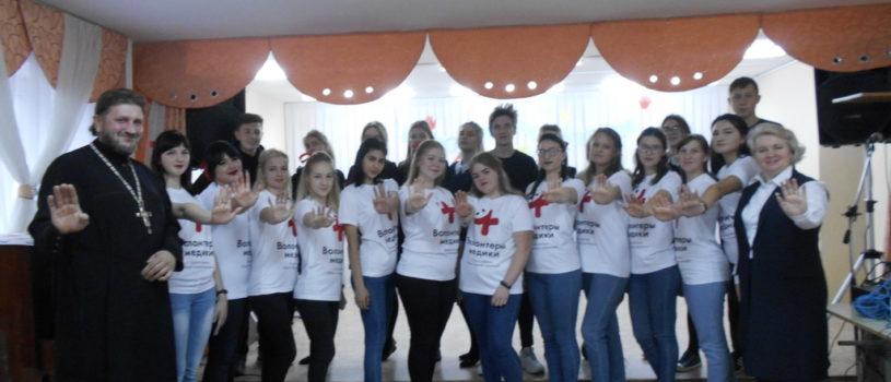 Волонтеры Ардатовского медицинского колледжа совместно с молодежным отделом Ардатовской епархии проводят цикл мероприятий, посвященных здоровому образу жизни