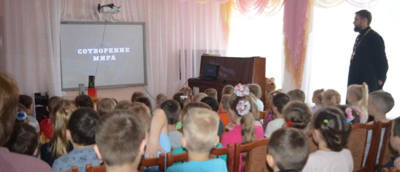 Встреча с воспитанниками Атяшевского детского сада №1