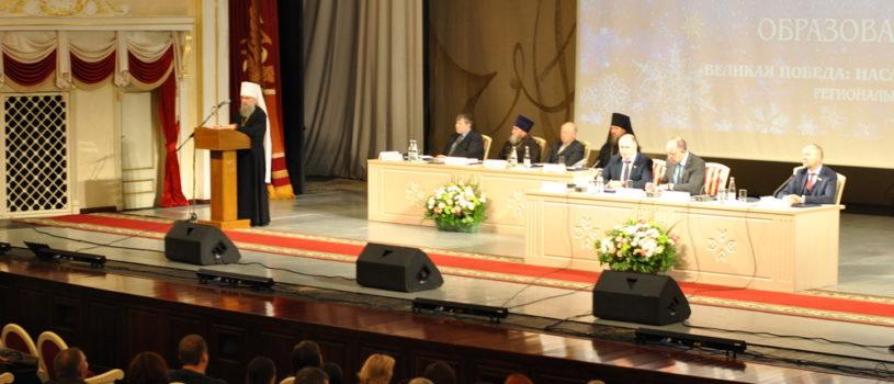 В Саранске прошло торжественное открытие регионального этапа XXVIII Международных Рождественских чтений — «Великая победа: наследие и наследники»