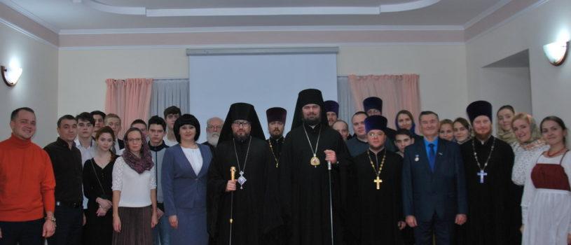 Съезд православной молодежи епархий Приволжского федерального округа «Молодая осень» в Альметьевской епархии