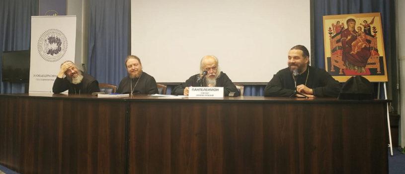Первый день IX Общецерковного съезда по социальному служению