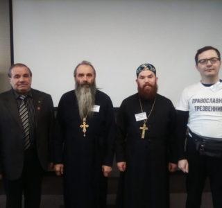 В Москве прошел слет православных обществ трезвости