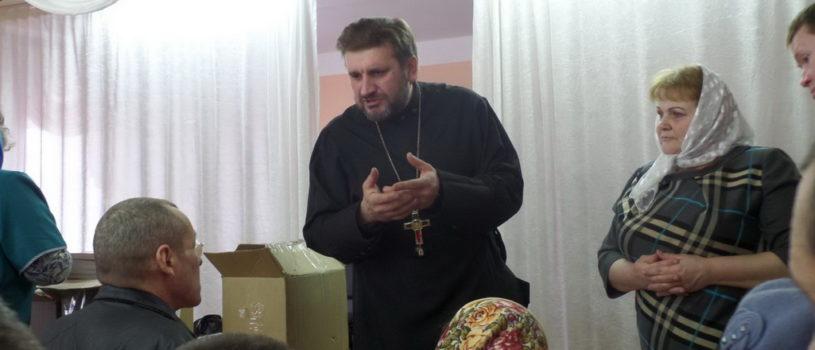 Духовное окормление Ардатовского психоневрологического интерната